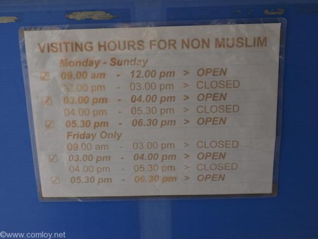 国立モスクの開館時間