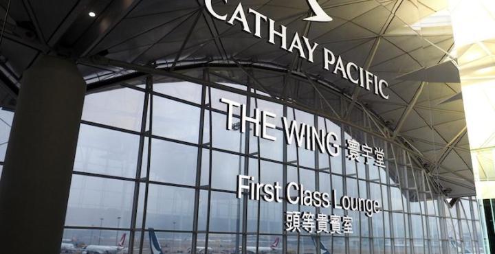 香港国際空港ファーストクラスラウンジ「The Wing」