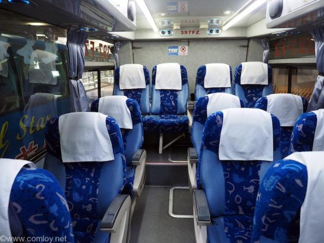 「礁渓」行きのバス
