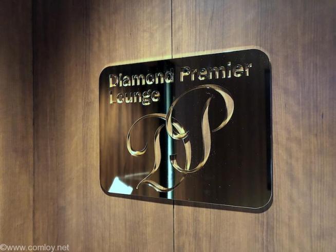 那覇空港 ダイヤモンドプレミアラウンジ (Diamond Premier Lounge)