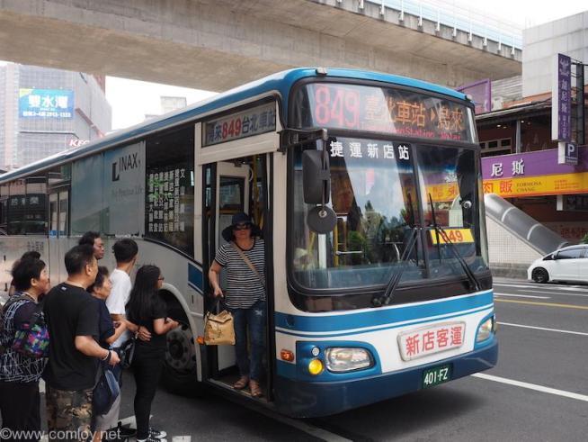 新店駅 849番バス