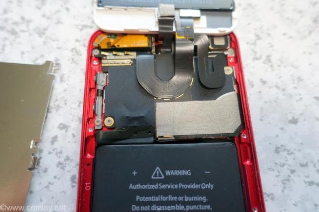 ipod Touch 第6世代 電源端子保護用カバー