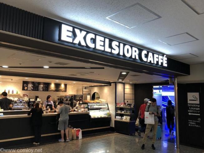 成田空港第二ターミナルEXCELSIOR CAFFE