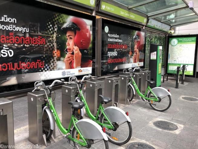 バンコク シェア自転車