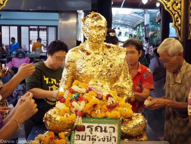 Wat Pak Nam(ワット・パクナム)拝観2