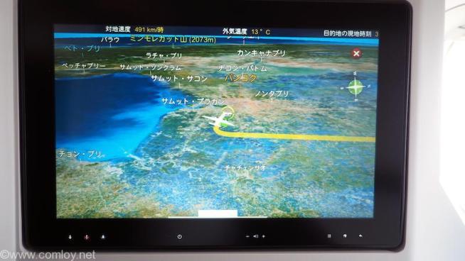 日本航空 JL31 羽田 - バンコク 到着