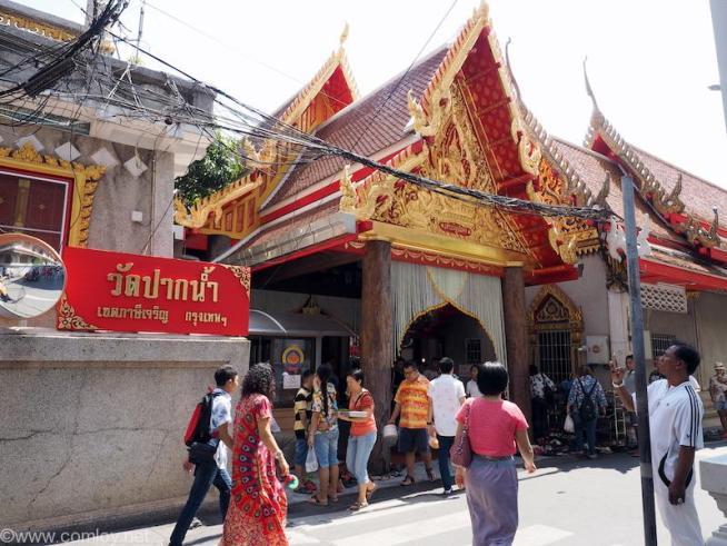 Wat Pak Nam(ワット・パクナム)入り口