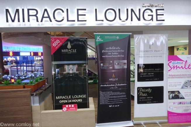 ドンムアン空港(Bangkok Don Mueang Intl) MIRACLE LOUNGE 入り口