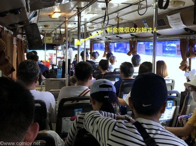 ドンムアン空港からのエアポートバス車内