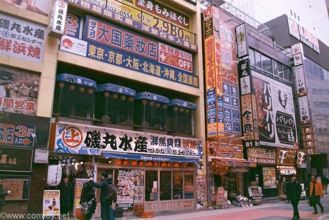 新宿西口エリア ISO400フィルムを2段明るくISO100で撮影+1EV追加補正 コントラスト調整