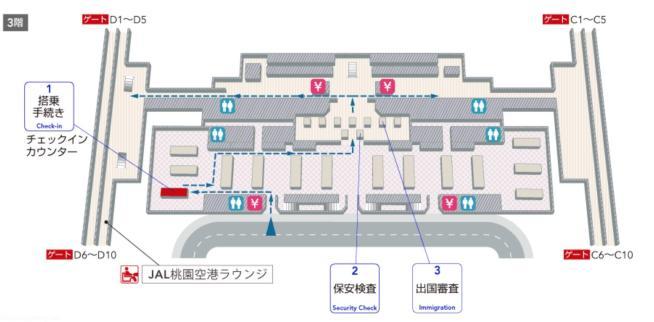 日本航空 台北桃園空港 サクララウンジの場所(JALホームページより抜粋)