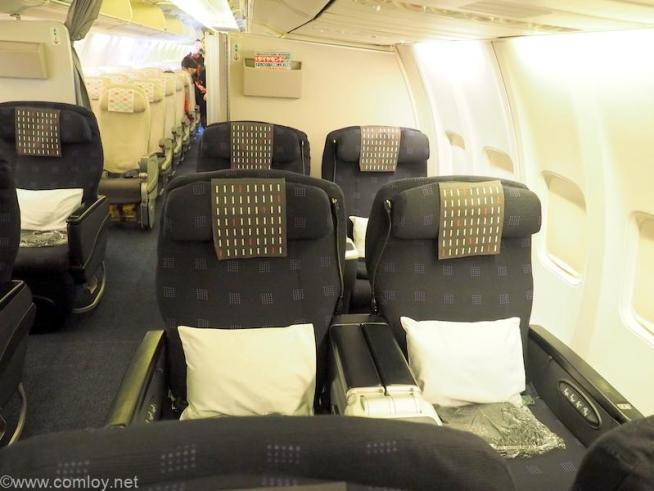 日本航空 JL804 台北(桃園)- 成田 ビジネスクラス シート