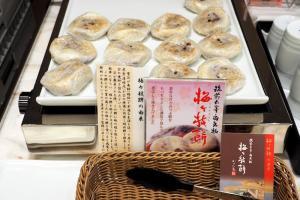 福岡空港 ANA SUITE LOUNGE 梅が枝餅