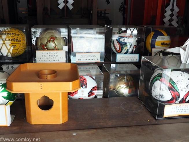 白峯神社 W杯公式ボール