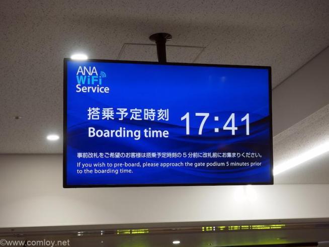 全日空 ANA36 伊丹 - 羽田 ボーディング予定時刻