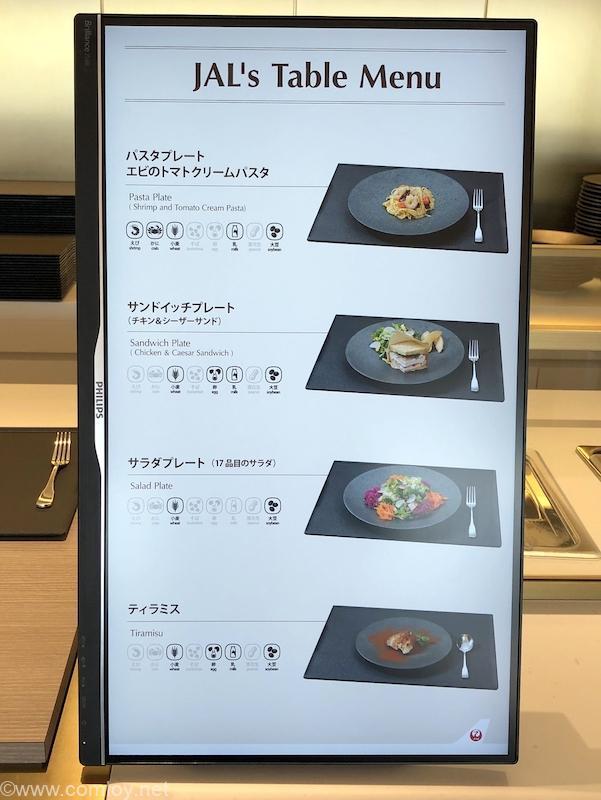 成田空港 JALファーストクラスラウンジ 軽食提供カウンター メニュー