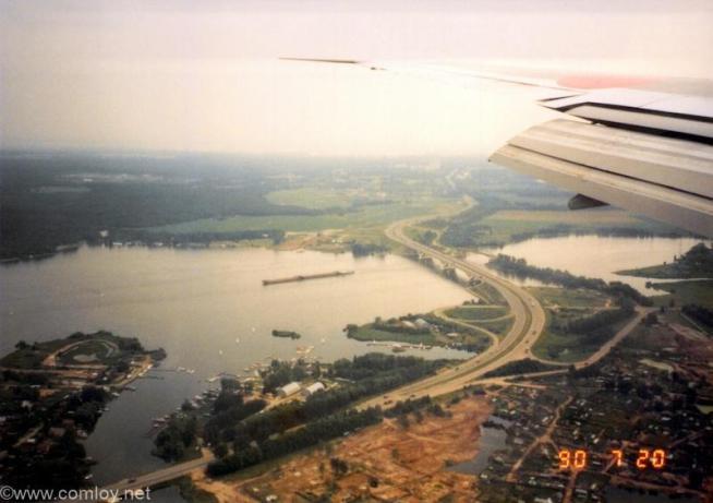1990年当時のモスクワ・シェレメーチエヴォ空港着陸直前
