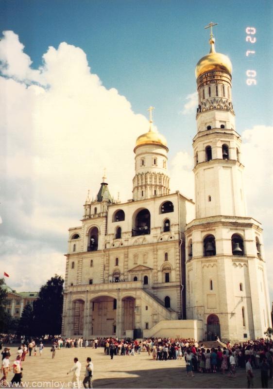 1990年当時のモスクワ