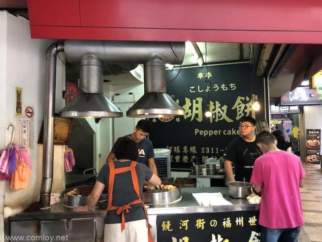 福州世祖胡椒餅重慶店