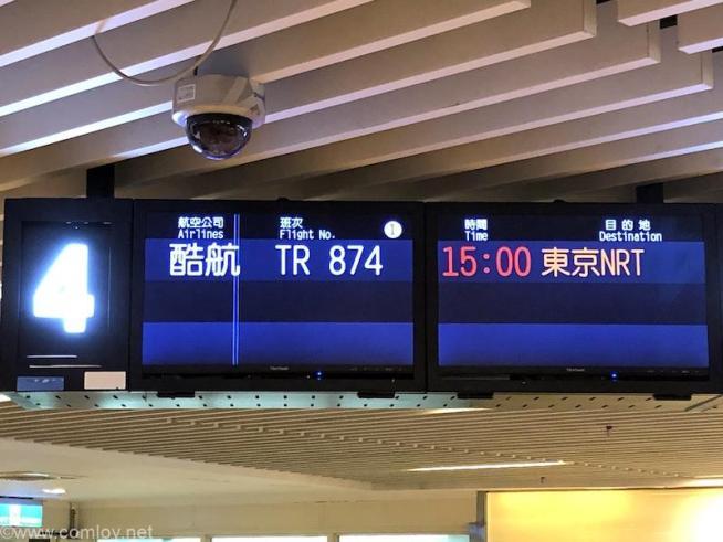 台湾桃園空港 スクート TR874 台北(桃園) - 成田 ボーディング