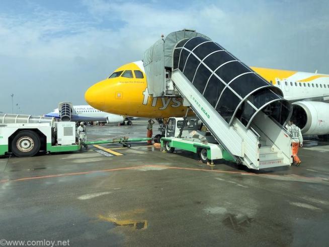 9V-TRO A320-200 AirBus A320-232 5188 2014/7〜