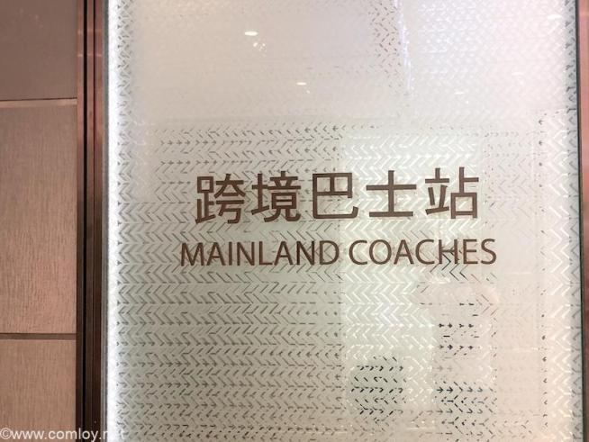 Mainland Coaches