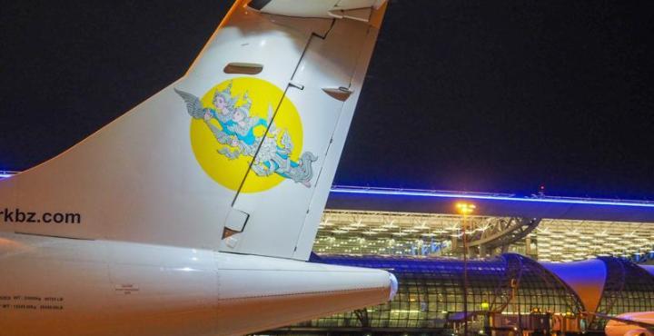 AIR KBZ K7831 ヤンゴン - バンコク