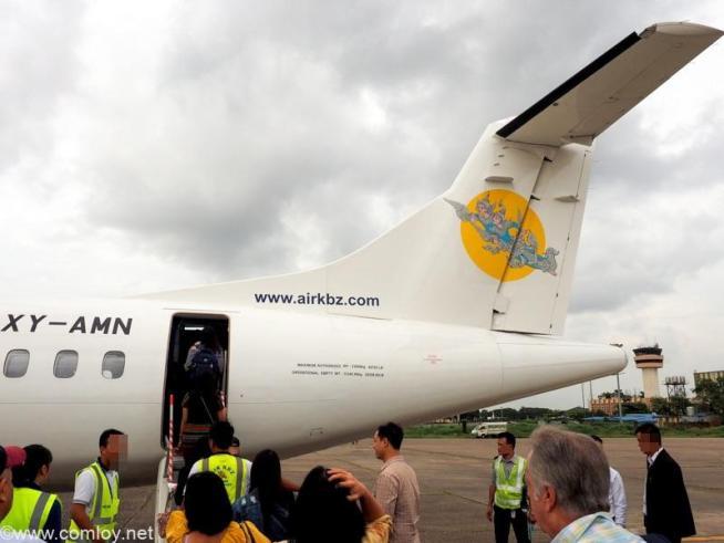AIR KBZ XY-AMN ATR-72-600 1528 2019/05〜