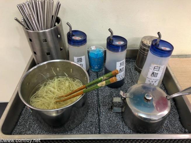 正好鮮肉小籠湯包(ゼンハオシェンロウシャオロンタンバオ)