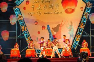 新北市 平渓天燈節(Pingxi Sky Lantarn Festival)
