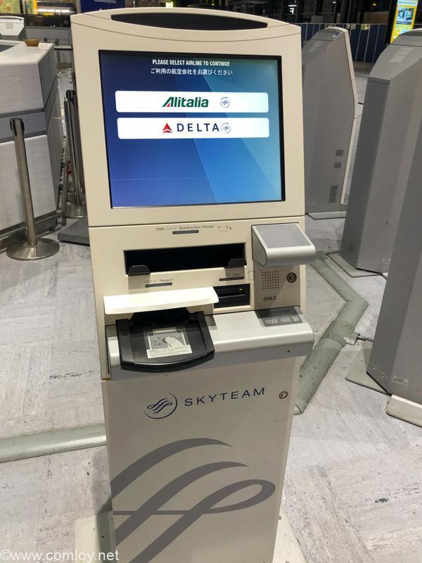 デルタ航空自動チェックイン端末