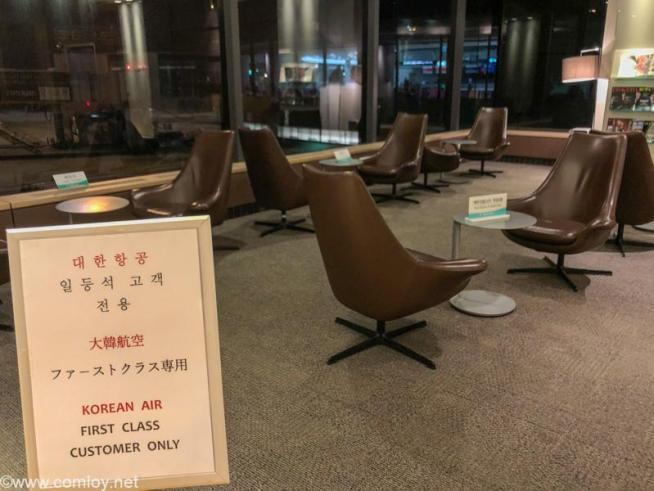 成田空港 第一ターミナル KAL LOUNGE