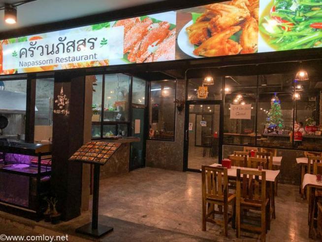 Napassorn Restaurant