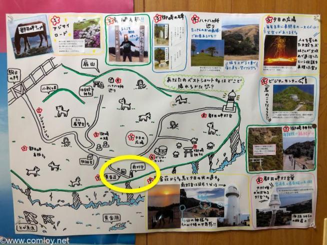 民宿「黄金荘」手作り都井岬マップ 南灯台