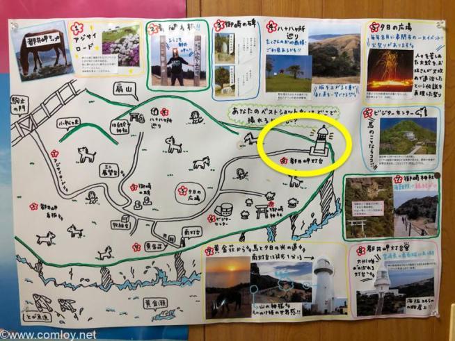 民宿「黄金荘」手作り都井岬マップ 都井岬灯台