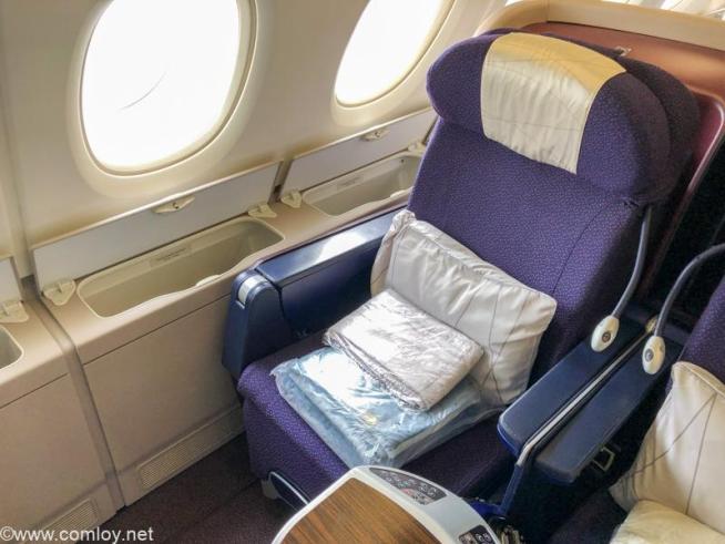 マレーシア航空 MH89 成田 - クアラルンプール A380 ビジネスクラス