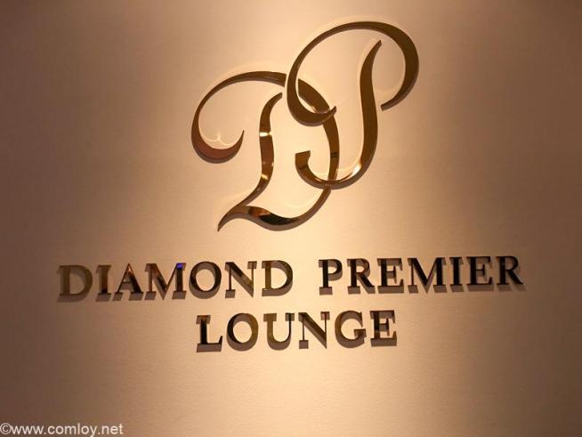 羽田空港 JAL DIAMOND PREMIER LOUNGE