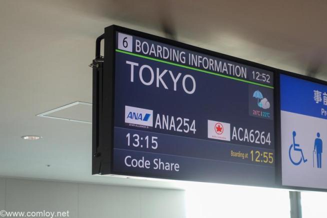 全日空 ANA354 福岡 - 羽田 ボーディング