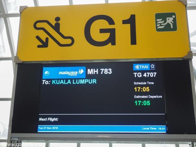 マレーシア航空 MH783 バンコク - クアラルンプール
