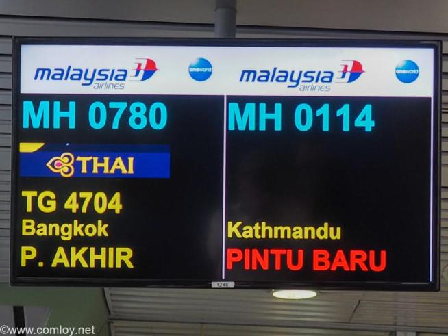 マレーシア航空 MH780 クアラルンプール - バンコク ボーディング