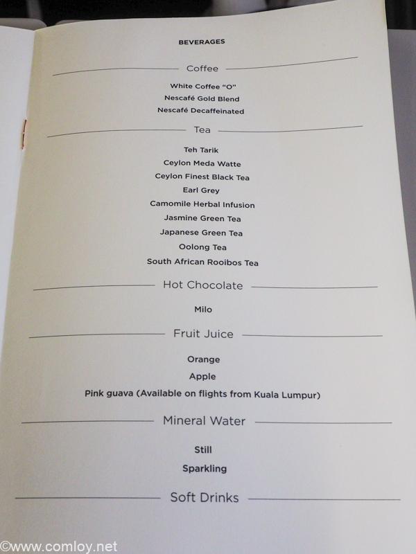 マレーシア航空 MH780 クアラルンプール - バンコク ビジネスクラス 機内食
