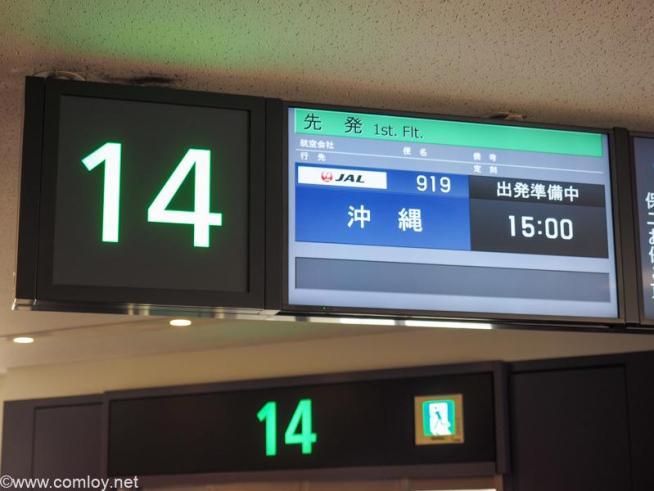 日本航空 JAL919 羽田 - 那覇