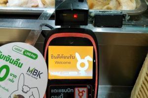 MBK フードコートのRabbit LINE PAY読み取り端末