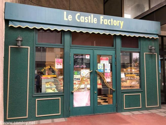 Le Castle Factory(ル・キャッスル・ファクトリー)