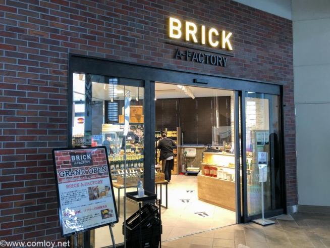 BRICK A-FACTORY(ブリック・エーファクトリー)