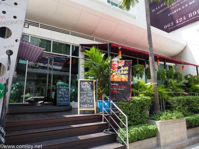 FuramaXclusive Asoke Hotel Bangkok