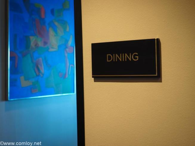 マレーシア航空 ゴールデンラウンジ サテライト FirstClass LOUNGE DINING