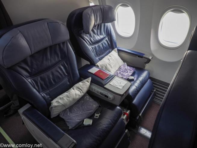 マレーシア航空 MH923 クアラルンプール - ジャカルタ ビジネスクラス