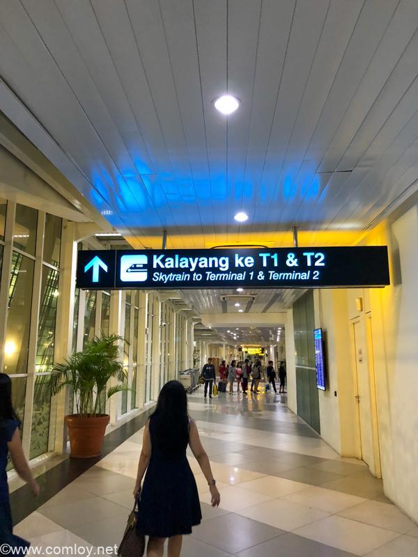 スカルノ ハッタ国際空港