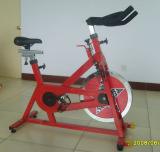Spinning-Bike-Spin-Bike-Exercise-Bike-SW-961-